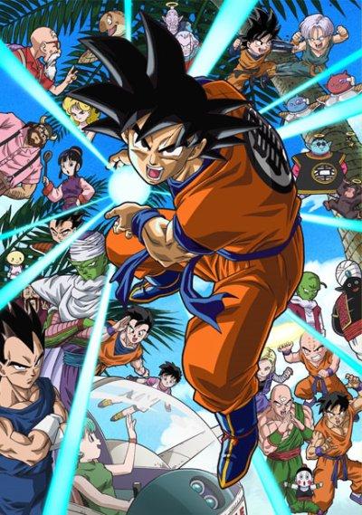Dragon Ball vuelve al anime